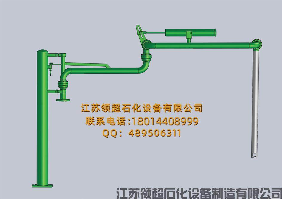 辽宁开源客户定制采购的AL1403型汽车顶部装卸臂(装油鹤管)已通过物流发往使用
